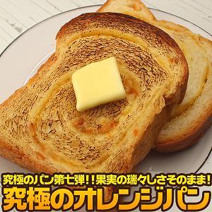 究極のパン